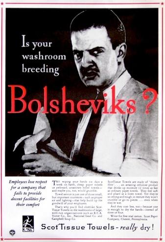 bolshevism-in-the-bathroom
