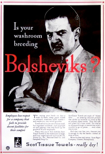 bolshevism-in-the-bathroom