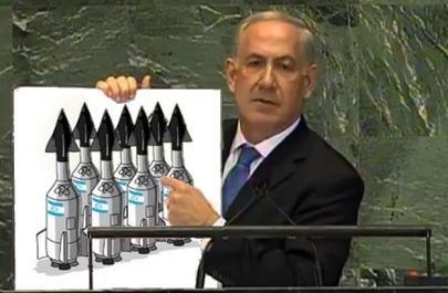 Israel-Netanyahu-iran-nuclear-arsenel
