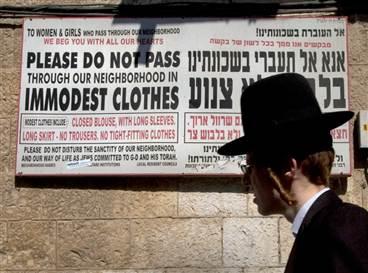 081004-Israel-modesty-hmed-315p.hmedium
