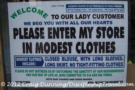 modesty-sign-mea-shaarim-02