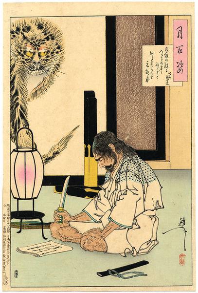 407px-Akashi_Gidayu_writing_his_death_poem_before_comitting_Seppuku