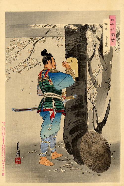 zp_samurai-writing-a-poem-on-a-flowering-cherry-tree-trunk_print-by-ogata-gekko-1859-1920-courtesy-of-ogatagekkodotnet